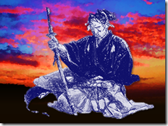 Hagakure, The Book of the Samurai